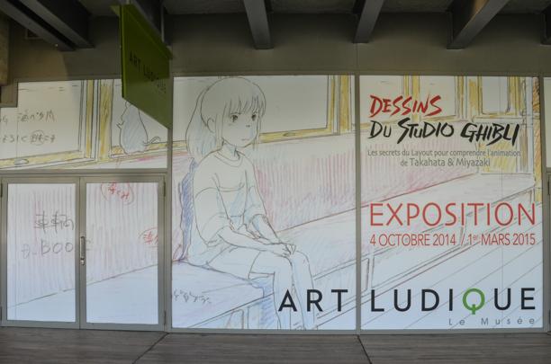 Studio_Ghibli_4